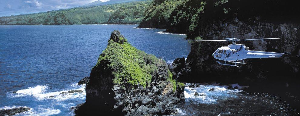 Air Maui's Hana & Haleakala flight
