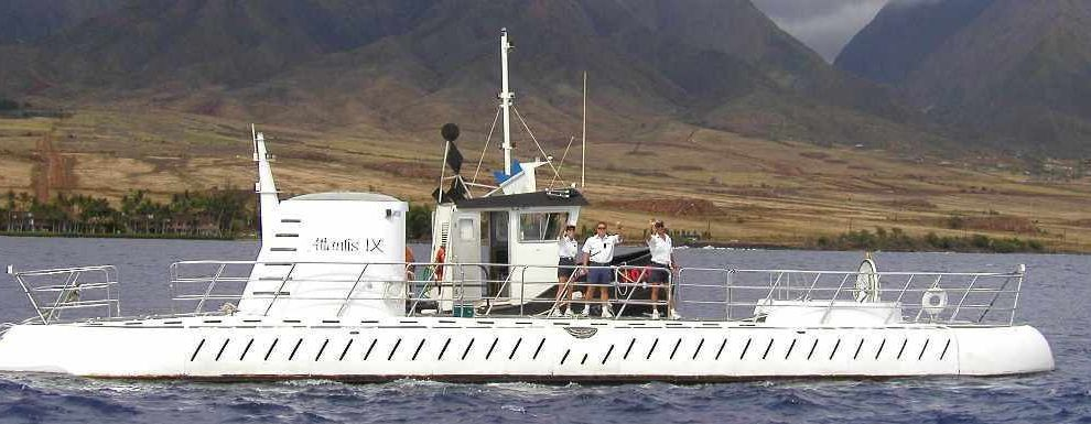 For greater savings, book the combo Ocean Center + Atlantis Submarine ticket.